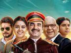 डायरेक्टर सतीश कौशिक बोले-सलमान खान से टाइम लेकर करेंगे 'कागज' की सक्सेस पार्टी का प्लान, ओटीटी प्लेटफॉर्म 'जी-5' की सबसे सक्सेसफुल फिल्म बनी बॉलीवुड,Bollywood - Dainik Bhaskar