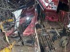 बीड में ऑटो रिक्शा और ट्रक के बीच टक्कर, 5 लोगों ने मौके पर दम तोड़ा; 8 घायल|महाराष्ट्र,Maharashtra - Dainik Bhaskar