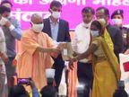 UP के 12 और जिले बनेंगे महिलाओं के लिए सेफ सिटी, CM योगी ने मिशन शक्ति के दूसरे चरण का किया आगाज|लखनऊ,Lucknow - Dainik Bhaskar