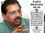 दिल्ली में बन रही केरल कांग्रेस की लिस्ट में तरजीह नहीं मिलने के चलते पीसी चाको का इस्तीफा, लोकसभा का टिकट भी नहीं मिला था देश,National - Dainik Bhaskar