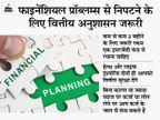वित्तीय संकट से निपटने के लिए खर्चों के लिए बजट तैयार करें और ज्यादा ब्याज पर कर्ज लेने से बचें|बिजनेस,Business - Money Bhaskar