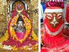 महाशिवरात्रि पर सोमनाथ और महाकालेश्वर ज्योतिर्लिंग के दर्शन सबसे पहले दैनिक भास्कर पर|धर्म,Dharm - Dainik Bhaskar
