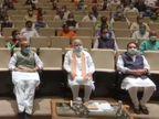 प्रधानमंत्री मोदी ने सांसदों को संबोधित किया; 5 राज्यों में होने वाले विधानसभा चुनावों पर भी चर्चा हुई|देश,National - Dainik Bhaskar