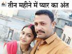कुल्हाड़ी से जीजा का गला काटा, बोरी में सिर लेकर थाने पहुंच गया; भगाकर शादी और फिर परेशान करने से था नाराज, बहन की लाश फंदे पर मिली|मध्य प्रदेश,Madhya Pradesh - Dainik Bhaskar