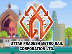 UPMRC ने 292 विभिन्न पदों पर भर्ती के लिए जारी किया नोटिफिकेशन, 2 अप्रैल तक जारी रहेगी एप्लीकेशन प्रोसेस|करिअर,Career - Dainik Bhaskar