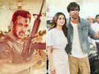 'टाइगर 3' के लिए मुंबई में बनेगा तुर्की का सेट, आलिया को सता रही रणबीर की याद, शाकाहारी राजकुमार ने दिखाई मस्कुलर बॉडी बॉलीवुड,Bollywood - Dainik Bhaskar