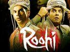 'रूही' की बॉक्स ऑफिस पर अच्छी शुरुआत, पहले दिन 3.06 करोड़ का कलेक्शन किया बॉलीवुड,Bollywood - Dainik Bhaskar