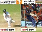युवराज बोले- यह नई जनरेशन है, जो किसी से नहीं डरती; एंडरसन की बॉल पर भी रिवर्स स्विप से छक्का लगा चुके क्रिकेट,Cricket - Dainik Bhaskar
