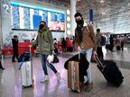 यात्रा के दौरान पूरे समय लगाना होगा मास्क, नियम न मानने पर नहीं कर सकेंगे यात्रा|बिजनेस,Business - Money Bhaskar