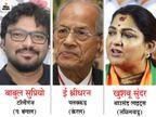 बंगाल में बाबुल सुप्रियो टॉलीगंज से तो मेट्रोमैन श्रीधरन केरल के पलक्कड़ से चुनाव लड़ेंगे, अभिनेत्री खुशबू तमिलनाडु से भाजपा प्रत्याशी|देश,National - Dainik Bhaskar