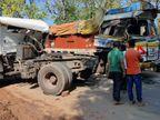 ट्रेलर और ट्रक की आमने-सामने टक्कर, दो लोग गंभीर रूप से घायल; 5 घंटे तक लगा रहा जाम|झारखंड,Jharkhand - Dainik Bhaskar