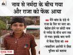 जबलपुर में 15 साल के किशोर ने 10 साल के बच्चे की हत्या कर नर्मदा में फेंका; पुलिस को भटकाने के लिए अपना हाथ-मुंह बांध नदी किनारे पड़ा रहा|जबलपुर,Jabalpur - Dainik Bhaskar