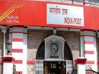 1 अप्रैल से पोस्ट ऑफिस सेविंग अकाउंट से पैसा निकालने और जमा करने पर देना होगा चार्ज|बिजनेस,Business - Dainik Bhaskar