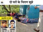 परीक्षा से पहले बाइक लेकर निकले थे केंद्रीय विद्यालय के छात्र; अज्ञात वाहन की टक्कर से शौचालय की दीवार से टकराए, मौके पर ही दोनों की मौत|मध्य प्रदेश,Madhya Pradesh - Dainik Bhaskar