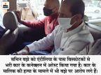NIA की कस्टडी में सचिन वझे की तबीयत बिगड़ी, इलाज के बाद अस्पताल से छुट्टी मिली|महाराष्ट्र,Maharashtra - Dainik Bhaskar