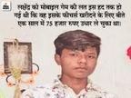 मां सोचती रही बेटा ऑनलाइन पढ़ाई कर रहा, वो दोस्त से कर्ज लेकर गेम खेलता रहा, नहीं चुका पाया तो शराब पिलाकर काट दिया गला|छत्तीसगढ़,Chhattisgarh - Dainik Bhaskar