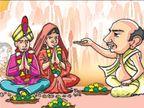 कुंडली का मंगलदोष दूर करने के लिए मांगलिक लड़की ने 13 साल के बच्चे से कराई शादी; फिर चूड़ियां तोड़ बनी विधवा, थाने पहुंचा मामला तो खुली पोल|जालंधर,Jalandhar - Dainik Bhaskar