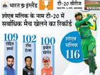 मोर्गन 100 टी-20 खेलने वाले इंग्लैंड के पहले खिलाड़ी बने, रूट ने भी चेन्नई में खेला था 100वां टेस्ट; दोनों को जीत मिली|क्रिकेट,Cricket - Dainik Bhaskar