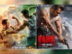 जॉन अब्राहम ने किया सलमान खान को चैलेंज, अब ईद पर 'राधे' के साथ ही रिलीज होगी 'सत्यमेव जयते 2'|बॉलीवुड,Bollywood - Dainik Bhaskar