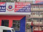 आरोपी बोला-मैं दिल्ली पुलिस में हूं, पुलिस वैसा ही करेगी जैसा मैं चाहूंगा, अरेस्ट दिल्ली + एनसीआर,Delhi + NCR - Dainik Bhaskar