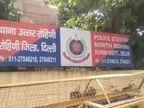 अमीरों जैसी जिंदगी जीने के लिए वारदातों को अंजाम देने वाल शातिर बदमाश गिरफ्तार दिल्ली + एनसीआर,Delhi + NCR - Dainik Bhaskar