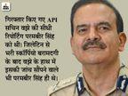 पुलिस कमिश्नर पद से हटाए गए परमबीर सिंह की मुश्किलें कम नहीं हुईं; NIA पूछताछ कर सकती है, इन 7 सवालों के जवाब देने होंगे|महाराष्ट्र,Maharashtra - Dainik Bhaskar
