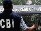 ग्लोबल इंफ्रा एनर्जी कंपनी के डायरेक्टर साकेत बनर्जी और उनकी पत्नी लखनऊ से गिरफ्तार, लंबे समय से चल रहे थे फरार लखनऊ,Lucknow - Dainik Bhaskar