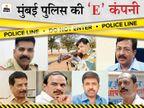 किसी ने बनाई सेंचुरी, तो कोई हाफ सेंचुरी के करीब; इन 7 एनकाउंटर स्पेशलिस्टों ने किया 480 अपराधियों का सफाया|महाराष्ट्र,Maharashtra - Dainik Bhaskar