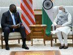 3 दिन के भारत दौरे पर आए लॉयड ऑस्टिन ने PM मोदी और NSA डोभाल से मुलाकात की; डिफेंस डील पर बातचीत मुमकिन|विदेश,International - Dainik Bhaskar