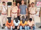 4 और आरोपी गिरफ्तार, अब तक 4 नाबालिग सहित 24 आरोपी पकड़े; एसपी का दावा-जल्द पेश होगा चालान|कोटा,Kota - Dainik Bhaskar
