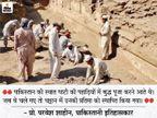 100 से ज्यादा मंदिरों और मठों का पुराना वैभव लौटा, 11 साल बाद पर्यटक आने शुरू|विदेश,International - Dainik Bhaskar