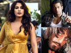 'चेहरे' फिल्म से वापसी कर रही हैं रिया चक्रवर्ती, सलमान, संजय समेत ये सेलेब्स भी जेल से आकर दे चुके हैं हिट फिल्में|बॉलीवुड,Bollywood - Dainik Bhaskar
