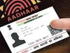 कहीं आपके आधार कार्ड डिटेल्स का गलत इस्तेमाल तो नहीं हो रहा है? घर बैठे ऐसे चेक करें|टेक & ऑटो,Tech & Auto - Money Bhaskar