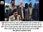 हत्या के आरोपी बोले- छुट्टी में घर आने पर मोबाइल का लालच दे गंदा काम करता था दारोगा, इससे तंग आकर मार डाला|सारण,Saran - Dainik Bhaskar