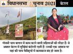 चाय बागानों में पार्टियों के झंडे लहरा रहे, पर मुन्नार की शेरनी गोमथी 10 हजार महिला टी वर्कर्स के बूते सरकार से पंगा ले रही हैं|ओरिजिनल,DB Original - Dainik Bhaskar