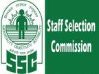 SSC MTS के विभिन्न पदों पर आवेदन के लिए कल आखिरी मौका, ऑनलाइन अप्लाई कर सकते हैं 10वीं पास कैंडिडेट्स|करिअर,Career - Dainik Bhaskar