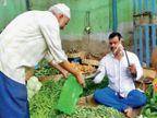 बेरोजगारी के चलते सब्जी बेच रहे बाशा पार्षद बने, प्रोफाइल देख सीएम ने नगरपालिका चेयरमैन बनाया|देश,National - Dainik Bhaskar