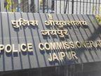 जयपुर में 24 घंटे में अलग-अलग जगहों से 12 बाइक चोरी, ज्यादातर दिन में हुईं; मकान का ताला तोड़ नकदी-जेवर उड़ाए|जयपुर,Jaipur - Dainik Bhaskar