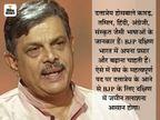नए सरकार्यवाह होसबाले संघ का उदार चेहरा माने जाते हैं; लंबे समय तक ABVP में काम किया, फिर भी इस महत्वपूर्ण पद तक पहुंचे ओरिजिनल,DB Original - Dainik Bhaskar