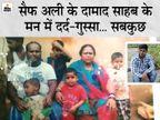 बिहार में कोरोना से पहली मौत जिसकी, उसके बुजुर्ग मां-बाप ने नहीं ली वैक्सीन, रिश्तेदार भी कर रहे इनकार बिहार,Bihar - Dainik Bhaskar