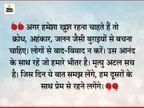 जब हमें ये समझ आ जाएगा कि एक दिन मृत्यु होनी है तो हम बुराइयों से खुद ही दूर रहने लगेंगे|धर्म,Dharm - Dainik Bhaskar
