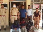 2 महिला समेत 3 और आरोपी गिरफ्तार, अब तक 4 नाबालिग सहित कुल 27 आरोपी पकड़े|कोटा,Kota - Dainik Bhaskar