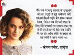 गृहमंत्री देशमुख पर लगे आरोप पर एक्ट्रेस ने कहा- साबित हुआ कि मैं सच्ची देशभक्त हूं, हरामखोर नहीं बॉलीवुड,Bollywood - Dainik Bhaskar