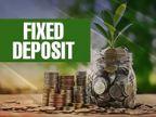 एक्सिस बैंक ने फिक्स्ड डिपॉजिट की ब्याज दरों में किया बदलाव, अब FD पर मिलेगा अधिकतम 5.75% ब्याज|बिजनेस,Business - Dainik Bhaskar