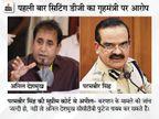 जांच जल्दी हो, वर्ना CCTV गायब कर सकते हैं अनिल देशमुख; गृहमंत्री से पंगा नहीं लेने वाले 2 IPS अधिकारी केंद्र सरकार में चले गए|देश,National - Dainik Bhaskar