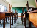 संक्रमण के चलते फिर लगे स्कूलों में ताले, महाराष्ट्र, मध्यप्रदेश समेत इन राज्यों ने बंद किए स्कूल-कॉलेज करिअर,Career - Dainik Bhaskar