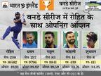 धवन करेंगे रोहित के साथ ओपनिंग, वर्ल्ड कप के बाद 7 पारी में 46.85 की औसत से 328 रन जड़े क्रिकेट,Cricket - Dainik Bhaskar