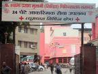 Covaxin लगने के बावजूद लखनऊ सिविल अस्पताल का डॉक्टर निकला संक्रमित; 1 दिन में 542 नए संक्रमित बढ़े लखनऊ,Lucknow - Dainik Bhaskar