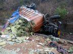 तेज रफ्तार ट्रक पहाड़ से टकराकर सड़क पर पलटा, ड्राइवर-कंडक्टर समेत तीन की मौत; गैस कटर से केबिन को काट निकाली गई लाशें|झारखंड,Jharkhand - Dainik Bhaskar