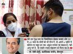 पंजाब के 81% सैंपल टेस्टिंग में मिला कोरोना का UK वैरिएंट; राजस्थान के CM बोले- 20 से 45 साल के लोगों को भी लगे वैक्सीन|देश,National - Dainik Bhaskar